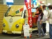 名古屋テレビ塔で公園を楽しむイベント-屋台などが出店