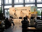 22会場でフリー音楽イベント「栄ミナミ音楽祭」-ジェロさんなど出演