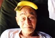 人気写真家・梅佳代さんが最愛の祖父を撮影-「じいちゃんさま」展