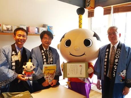 サカ経・名経編集部に訪れた、「名古屋開府400年祭」PRキャラバンのみなさん