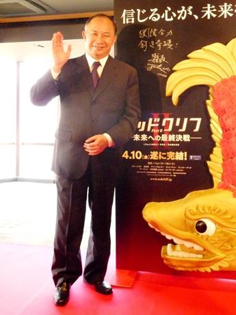 名古屋テレビ塔で会見をするジョン・ウー監督