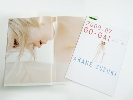 鈴木茜さんがモデルを務める「GO-GAI」第2号