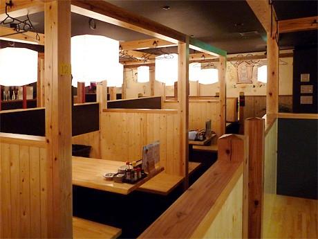 和食居酒屋「おねうちや」店内の様子
