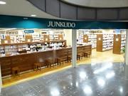 名古屋・栄に「ジュンク堂書店」進出-専門書中心、コミックは扱わず
