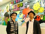 名古屋のクリエーティブチーム「アーティカル」、ビームスTで展覧会