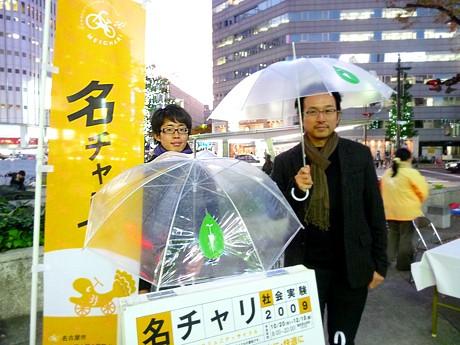名古屋工業大学の香村さん(左)と伊藤准教授(右)