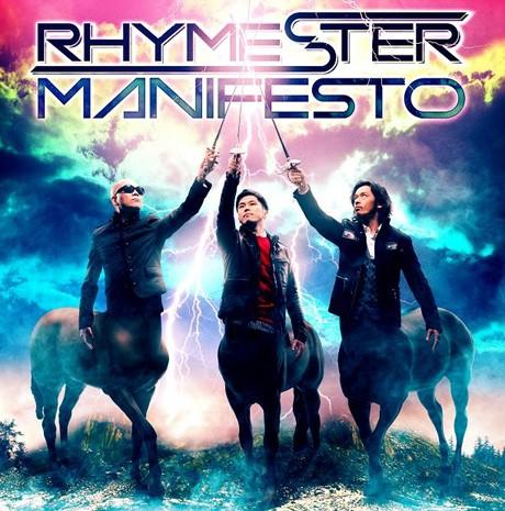 ライムスターの4年ぶりのニューアルバム「マニフェスト」ジャケット写真
