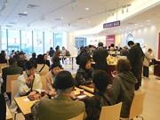 セントライズ栄に無料おかきカフェ「播磨屋ステーション」-売り場も併設