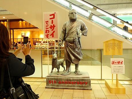 携帯電話などで「西郷隆盛像」を撮影する来店客が多く見受けられる
