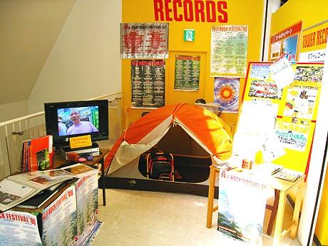 写真=タワーレコード名古屋パルコ店「FUJI ROCK DAY in 名古屋」、昨年のようす
