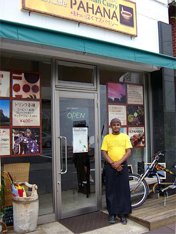 ヘルシーなスリランカカレーを提供する「カフェ パハナ」2号店をオープンしたムナシンハさん