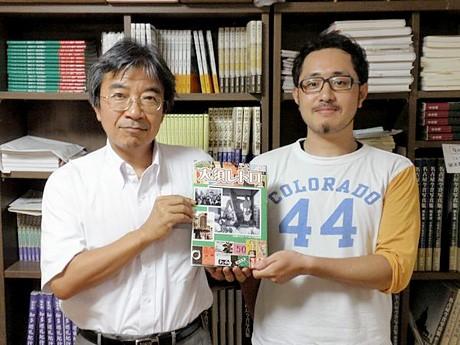 「名古屋タイムズアーカイブス委員会」長坂英生さん(左)と「樹林舎」野村明紘さん(右)