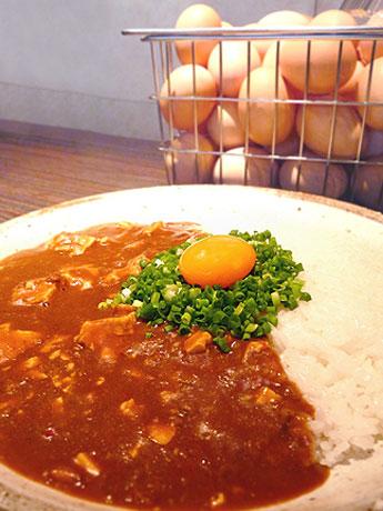「カレーハウスCoCo壱番屋」中区矢場町店限定の「赤味噌カレー」