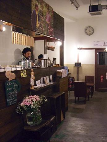 大須・Annon堂1階にオープンした「珈琲じゅっぷん」店内の様子