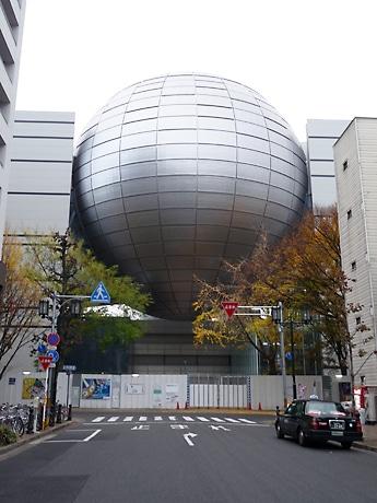 ネーミングライツのスポンサーを募集している名古屋市科学館プラネタリウムドーム