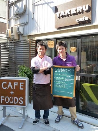 「TAKERU cafe」をオープンした横井さん(左)と桜井さん(右)