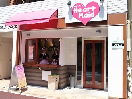 名古屋では珍しい路面店のメードカフェ「Heart Maid」店舗の様子