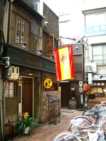黄色と赤のスペイン国旗が目を引くスペインバル「バル バラッカ」