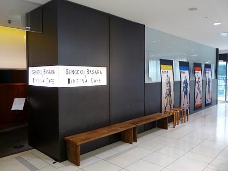「戦国BASARA」とのコラボカフェとして営業を始めた「BIKEINA CAFE」