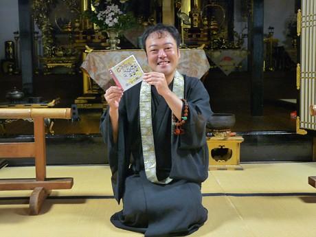 ファーストアルバムをリリースした「G・ぷんだりーか」。写真はバンドリーダーの佐々木さん