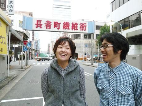 CMの監督を務めた谷亜由子さん(左)と、主演を務めた前田守彦さん(右)