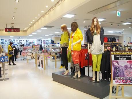 店舗面積約170坪の広々とした「YEP!SEOUL(イエップソウル)」店内