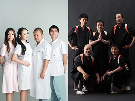 医療系バンド「ハートフルホスピタル」(左)と、坊さんバンドの「G・ぷんだりーか」(右)