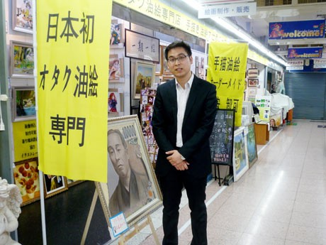 店頭に立つ代表の林涛さん