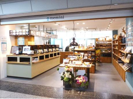 サカエチカにオープンした「meminiサカエチカ店」