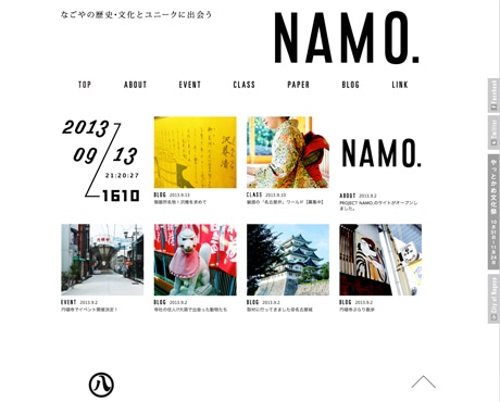 「NAMO. なごやの歴史・文化とユニークに出会う」のホームページ