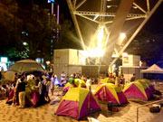 名古屋で「ボウサイリーダー」育成プログラム-非常食宅配サービス「ヤモリ」が企画
