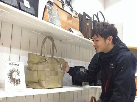 水野さんが「お気に入り」という新ブランド「ReCrafted(リクラフテッド)」のトートバッグ