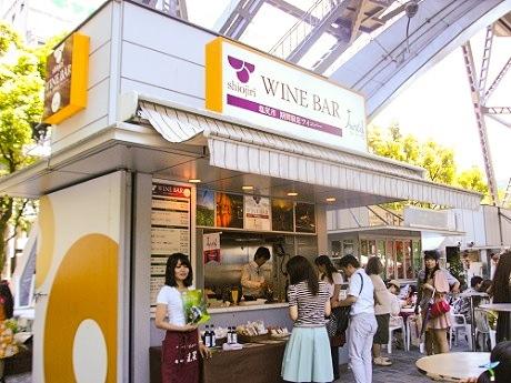 名古屋テレビ塔下の「塩尻ワインバー」