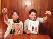 栄で名古屋の歴史トークイベント-「本能寺の変」テーマに