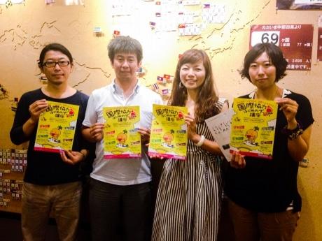 (左から)松井さん、宮川さん、吉井さん、加古さん