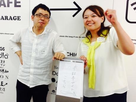 (左から)主催の小林さん、北村さん