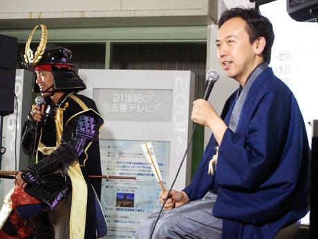 前回の西川千雅さんとの「将軍談義」の様子