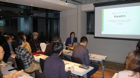 大須で開催された「FAAVO愛知」活用セミナー