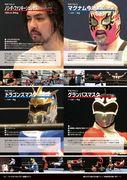 名古屋のファンが「ローカルプロレスラー図鑑」発行 ご当地レスラー180人を紹介