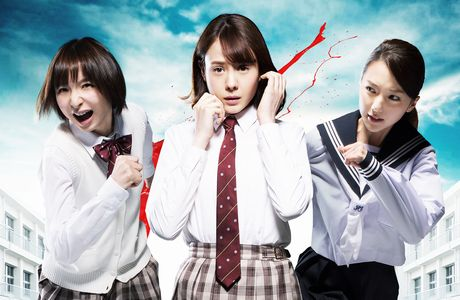 名古屋の「TSUTAYA」各店で映画「リアル鬼ごっこ」の女性限定企画 (C)2015「リアル鬼ごっこ」学級委員会