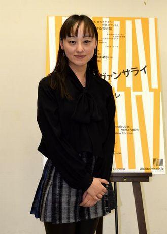 来名した青木涼子さん