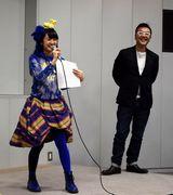 名古屋で「若者から発信する地元愛」講演会 「チームしゃちほこ」咲良菜緒さんら参加