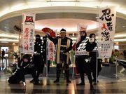 栄で服部半蔵忍者隊が「忍者の日」PR 名古屋おもてなし武将隊・徳川家康も登場