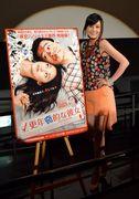 栄で映画「更年奇的な彼女」舞台あいさつ 藤原紀香さんが来名