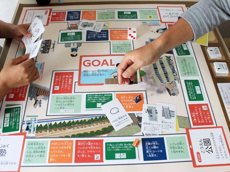 小中学生向け防災ボードゲーム「いえまですごろく」