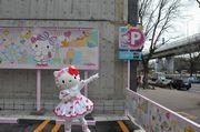 名古屋・栄に「ハローキティ」駐車場 「三井のリパーク」とサンリオがコラボ