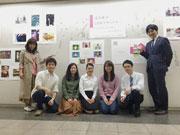 名古屋・セントラルパークで「地域のカタログギフト」テーマに写真展