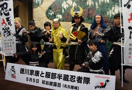 大村秀章愛知県知事を表敬訪問した「徳川家康と服部半蔵忍者隊」