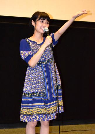 映画「クハナ!」舞台あいさつに登壇した「チームしゃちほこ」咲良菜緒さん