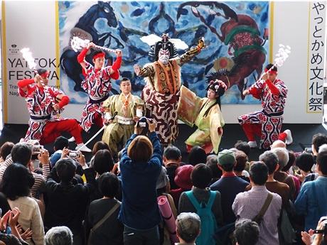 「やっとかめ文化祭」開幕式の様子。「ストリート歌舞伎」などが披露された